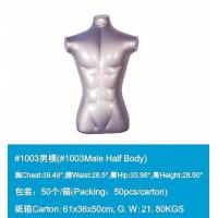 Male half body Manufactures