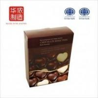 Skin Care For Face Hot sale convergence chocolate repair facial mask Manufactures
