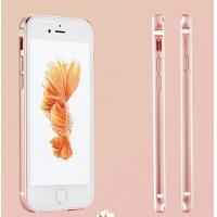 iphone case ADA--Metal frame phone shell --001 Manufactures
