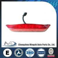 Front Marker Lamp Makepolo G7 Manufactures