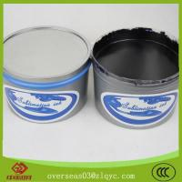 Thermal transfer sublimation ink used in light Manufactures