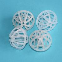 PP PE PVC 25mm 38mm 50mm Plastic Tri Packs for Water Treatment Manufactures