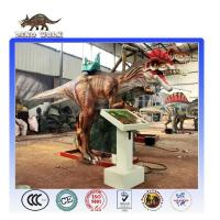 Buy cheap Animatronic dinosaur rides for amusement park games from wholesalers
