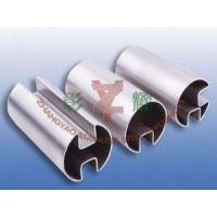 Stainless Steel Tube Satin Finish Manufactures