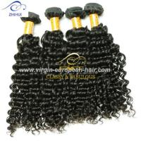 Top 8A quality 1b color brazilian hair cheap price jerry curl hairstyles for black women Manufactures