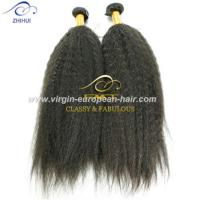 Buy cheap ZHIHUI wholesale price 8A full ends can be dyed 8-48 inch Brazilian human hair extension from wholesalers