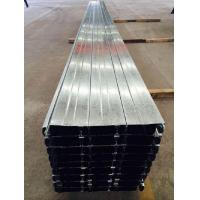 Buy cheap G90 Zinc Coated Closed Metal Decking Sheet from wholesalers