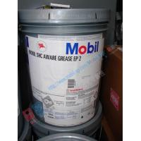 Mobil SHC Aware Grease EP 2 Manufactures