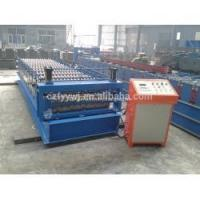 Buy cheap Discount high quality c z purlin cold roll forming machine from wholesalers