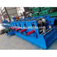 Buy cheap Chinese high quality c z section purlin cold roll forming machine from wholesalers