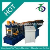Buy cheap Building structure provider of c purlin cold roll forming machine from wholesalers