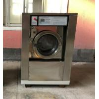 Buy cheap coin washer from wholesalers