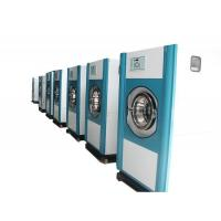Buy cheap commercial washer dryer from wholesalers