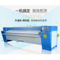 Buy cheap front in front out type flatwork ironer for hotel railway use with CE from wholesalers