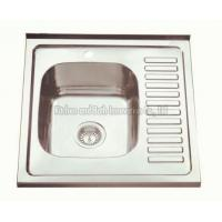 KBLS6060 Stainless Steel Lay on Sink Manufactures