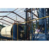 Buy cheap Waste Rubber Pyrolysis Plant from wholesalers