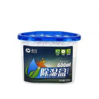 Buy cheap Moisture Absorber With Activated Charcoal Moisture Absorber from wholesalers