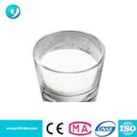 YC-300 Good Quality PTFE Micropowder Micro Powder in Lubricating Oil and Lubricating Grease