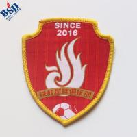 Buy cheap Embroidery Badge and Patches from wholesalers