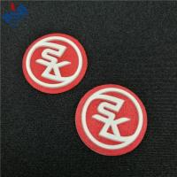 Buy cheap Customized 3d logo soft pvc heat press silicone raised rubber heat transfer clothing label from wholesalers