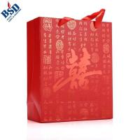 Buy cheap Chinese red packaging hand bag 2 from wholesalers