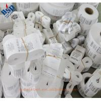 Buy cheap Plastic tape print label from wholesalers