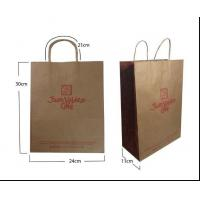 Daily Ware JVC paper bag small size Manufactures
