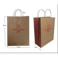 Daily Ware JVC paper bag-big size+bottom Manufactures