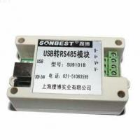 Buy cheap USB to RS485 converterTYPE:SU9101B from wholesalers